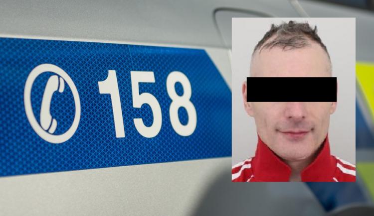 Policisté už dopadli nebezpečného schizofrenika, který utekl z psychiatrické léčebny